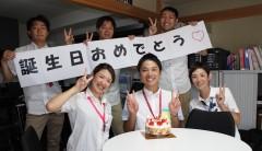誕生日祝い 冨澤