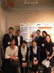 第1回日本在宅医療連合学会大会 集合写真